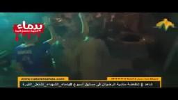 إنتفاضة منشية الرضوان - بدماء الشهداء تشتعل الثورة