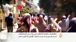 مظاهرات حاشدة تجوب محافظات الجمهورية