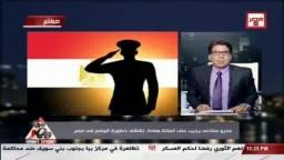 ناصر-فكرة المصالحة مع الإخوان يرفضها الجيش