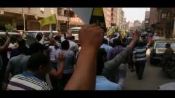 مسيرة مسجد انس بن مالك .. الجمعة  28/ 8