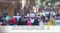 مظاهرات متواصلة بالمحافظات ضد الانقلاب