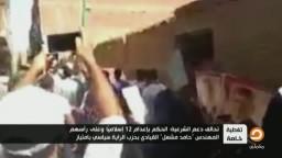 الحراك الثوري بالجيزة - الجمعة 4 / 9 / 2015