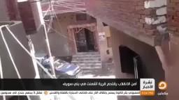 أمن الانقلاب يقتحم قرية أشمنت ببني سويف