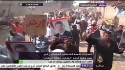 مسيرات ضد الانقلاب  .. الشعب يطارد الانقلاب
