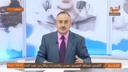 تعليق أبو خليل على ضرب مصري في الأردن