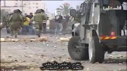 صهاينة يطلقون النار على طلاب الجامعة