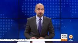 تحالف الشرعية :قاوموا برلمان الدم