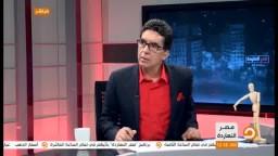 علاء صادق:البرلمان ختم مطاطي للسيسي