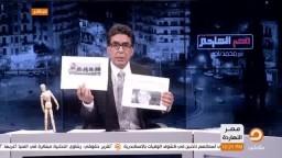 معجزة لجنة الانتخابات في عهد السيسي