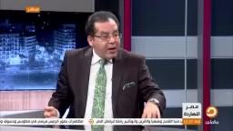 نور: عزومة الغدا كشفت وحم السيسي!!!