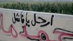 حملة اسبراى لثوار فاقوس لرفض الانقلاب
