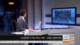 محمد ناصر ' تحيا مصر فى الاعماق '