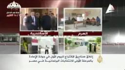 انتخابات مصر بلا ناخبين وأمن يحرس الفراغ