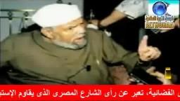 رأى فضيلة الشيخ الشعراوى فى حكم العسكر