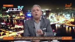 شاهد فريد الديب سبب حبس صلاح دياب