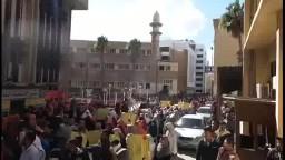 مجمع نظري ينتفض تضامنا مع معتقلي الجامعة