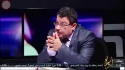 الرئيس مرسي من بيده الشرعيه !-سيف عبدالفتاح