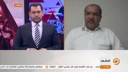 أسباب الإنقلاب إلى توتير العلاقة مع السودان