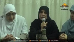 نساء مصر -- ' مش هنسيب حقنا '