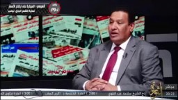 السيسي يتبع طريقه مبارك ولا يعلم ان الشعب تغير