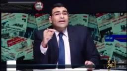 ا.عز الدين عبده يفضح حقيقه عمرو اديب