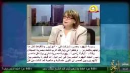 رئيسه اليهود في مصر شاركت في 30 يونيو