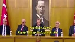 أردوغان - أحمد الله أن رزقني بحفيدي الخامس