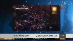 سمية الجنايني - قريبا سنحرر مصر من الظلم