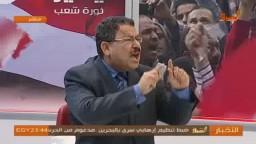 سيف:الانقلاب يفضل بناء سجون عن المستشفيات