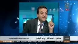 شرابي: ما يحدث لــ هشام جنينه عبارة عن لعبه أمنية