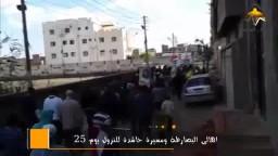 اهالى البصارطة :''انزل انزل بالملاين ضد عصابة مفسدين