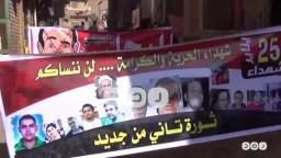 تظاهرات  في الجيزة والقاهرة :'ثورتنا وهنكملها'