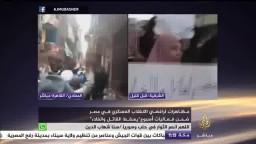 ثوار مصر - يسقط القاتل والغلاء