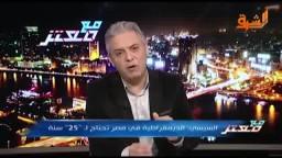 وزيرالداخلية:طريقتنا في التعذيب مختلفة!!!