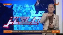 معتز مطر- مصر بتغرق ..!