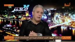 مطر: احنا عدينا مرحلة فرن العيش بمراحل!!!