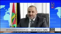 المدهون:الشيخ ياسين سجن تحت حكم عبد الناصر