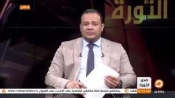 من هي الحاجه ' سامية شانن' ?!!