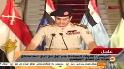 أسامة مرسي بعد 1000 يوم على اعتقال والده !