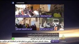 مظاهرات  'أنقذوا مصر المخطوفة'