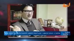 د. محسوب:أبواق الإعلام النتنه تبرر كل شئ