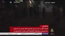 أمن الانقلاب يطلق الغاز على المتظاهرين