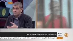 الشبراوي:النظام يريد اعدام الرئيس لوقف الحراك