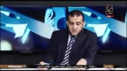 كساب: هل السيسي هو الخليفة السابع!!