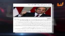 أبو خليل للسيسي: الديانه مبترحمش!!