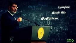 الرئيس محمد مرسي