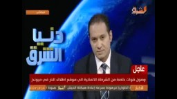 مطر:السيسي هوى بمصر أدبيا وماديا وعسكريا