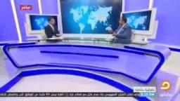 عامر- السيسي استولى على اموال الشعب