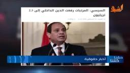 أبوخليل:مصر لا تستحق هذا الأخرق المجنون' !!