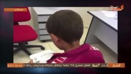 هرب طفل مصرى لإيطاليا لعلاج أخية